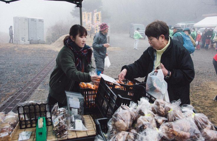 宮崎県諸塚村もろっこはうす山開き販売