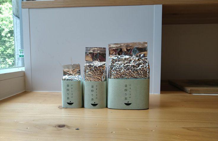 宮崎県諸塚村のやましぎ茶